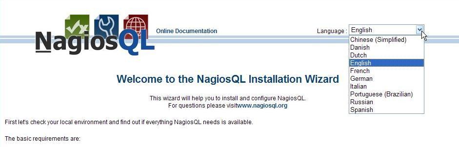図1:NagiosQL(3.2.0)へのアップデート画面1